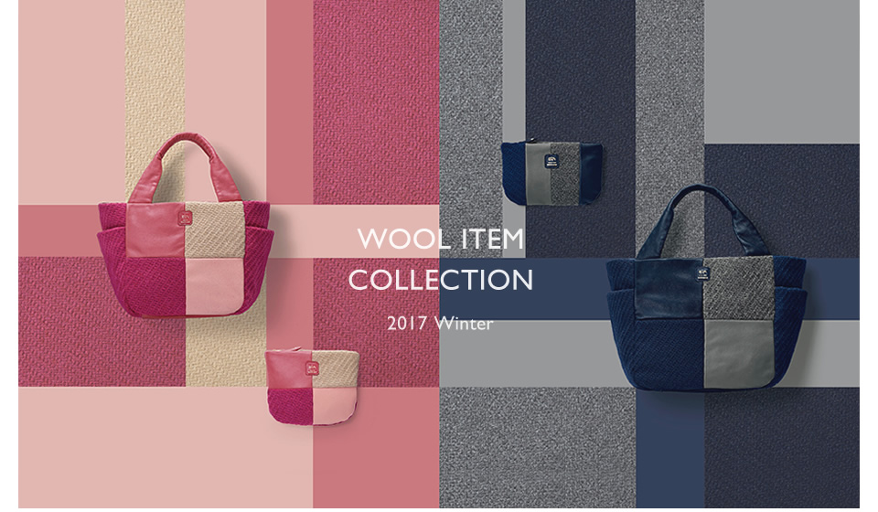 Wool Collection 2017 winter