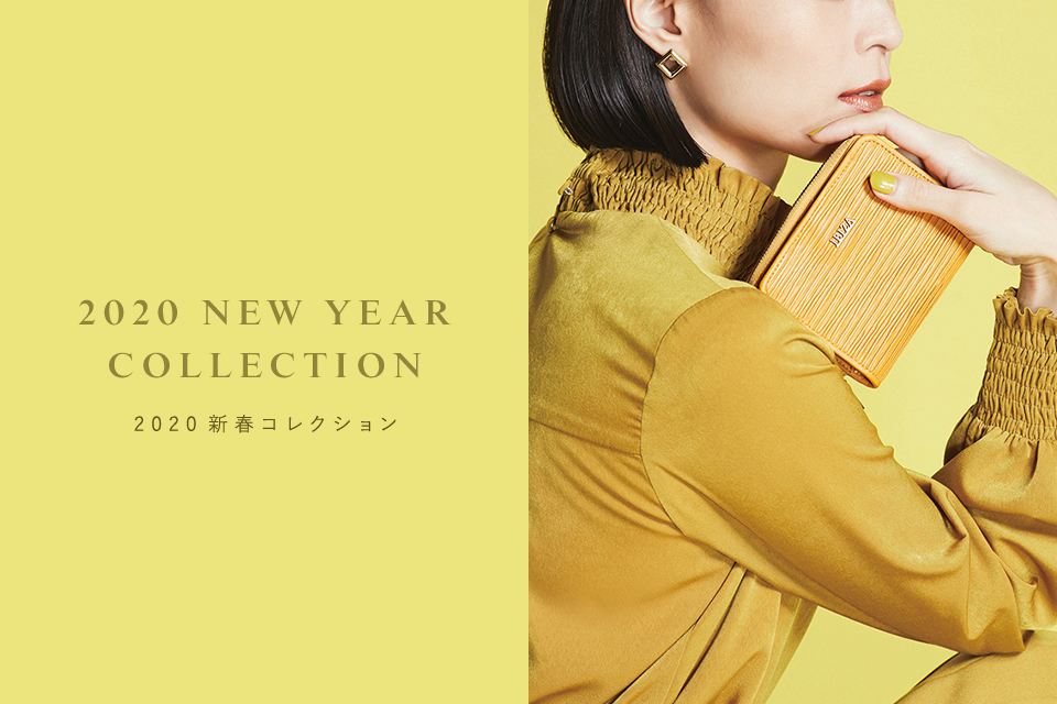 2020 NEW YEARCOLLECTION 2020新春コレクション