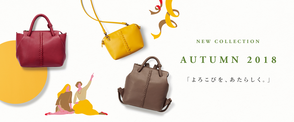 Autumn 2018 New Collection